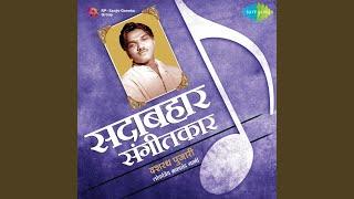 Download Video Tya Sawalaya Tanuche MP3 3GP MP4