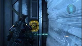【PS3】LOST PLANET 3 ロストプラネット3   18
