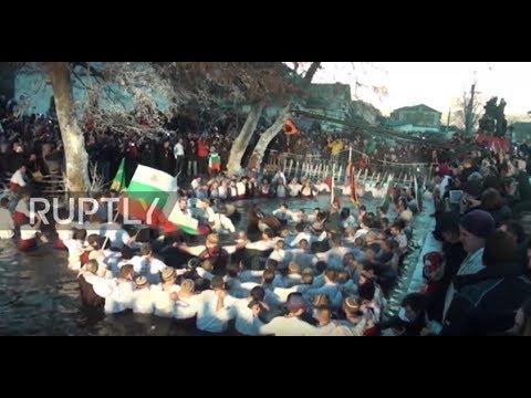 Bulgaria: Orthodox Christians brave freezing river for Epiphany tradition
