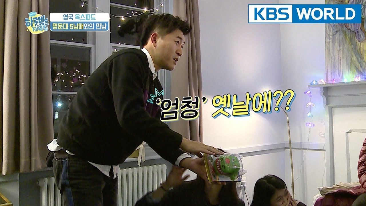 Sunbin and Jongmin brought presents?!! AWW [One Night Sleepover Trip/ 2018.04.17]