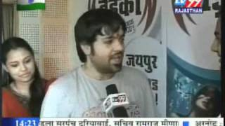 95 FM TADKA TEAM WITH PRADEEP SHEKHAWAT TV99