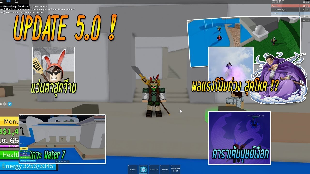 Youtube Video Statistics For Roblox Blox Piece 10 Update 5