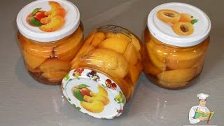 Персики в желе  на зиму