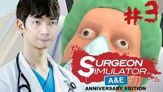 Surgeon Simulator 2013 - Bob is Back - Indonesia Gameplay #03