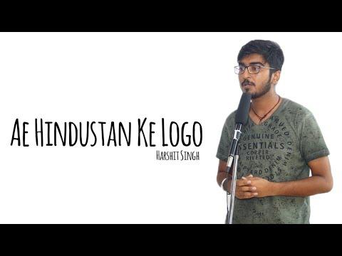 Ae Hindustan Ke Logo By Harshit Singh | Lucknow Open Mic