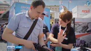 Who is Ms. Butina?