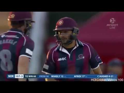 Shahid Afridi Openning The Innings In County Cricket 2016