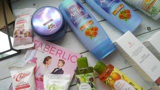 Заказ Faberlic февраль 2020 уход для волос гигиена бюджетные находки