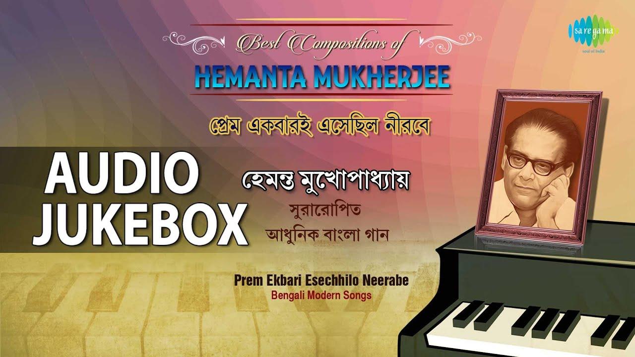 Bangla Top 10 (Source Anandabazar Patrika Week - 29)