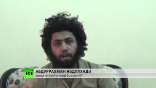 Новости+ Пленный боевик ИГИЛ , Мы проходили подготовку в Турции.