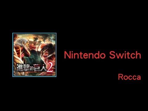 【直播】進擊的巨人2 Attack on Titan 2 / 新手上路 / Nintendo Switch / 2018.03.15