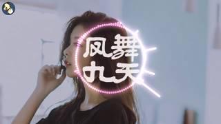 [Batte Fort 凤舞九天] by Dj小4 蹦迪必听 抖音最火混音舞曲完整版