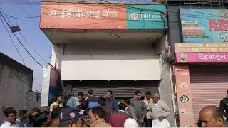 Dehradun: Robbers try to rob ATM, security guard seriously injured in attack