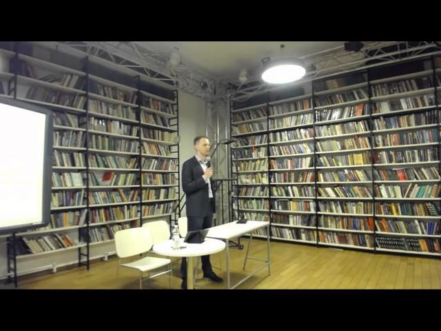 Лекция Михаила Коростикова на фестивале «Библионочь» по сопряжению ЭПШП и ЕАЭС