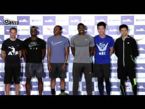 Shanghai Diamond League 2016 - Press Conference