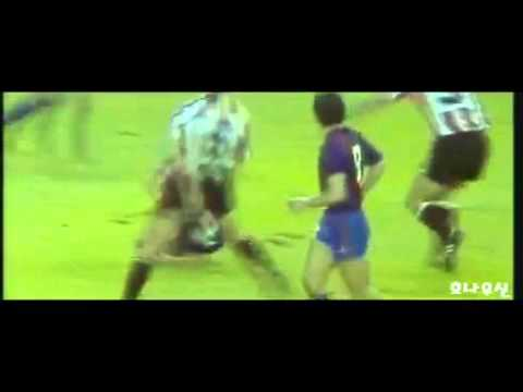 Maradona vs Athletic Bilbao in 1983-84 Copa Del Rey Final