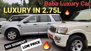 Baba Luxury Car   Luxury car in just 2.75 lacs...!!!