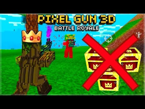 YOU CAN NOT OPEN ANY CHESTS CHALLENGE 20+ KILLS BATTLE ROYALE | Pixel Gun 3D