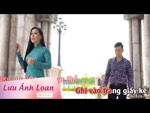 KARAOKE - Chuyện Tình Em Với Tôi - Lưu Ánh Loan ft Huỳnh Thanh Vinh