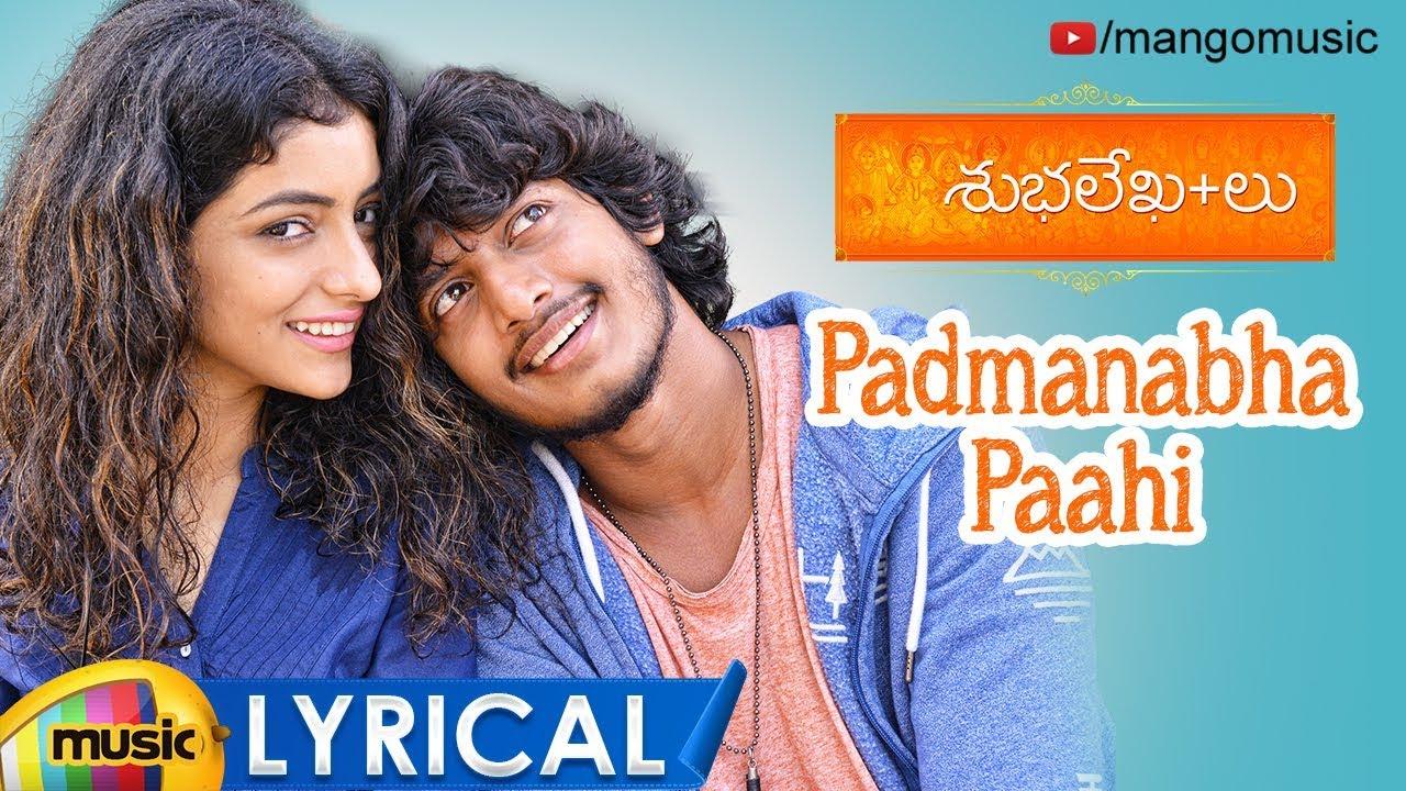 Padmanabha pahi with lyrics youtube.