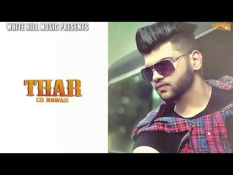 Thar Ch Nawab (Audio Poster) Armaan Bhullar | White Hill Music | Releasing On 16th September