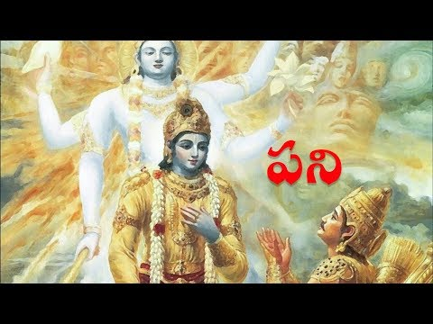 పని   Bhagavad Gita Motivational Quotes   Golden Words 59