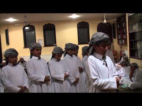 Jalalia Jamme Masjid Annual Jalsa (Children Presentation ) 2013