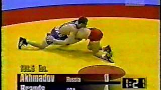 Tom Brands vs Akhmadov (1996 USA vs Russia dual)