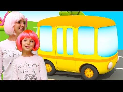 Песенка про автобус. Игрушки для детей.