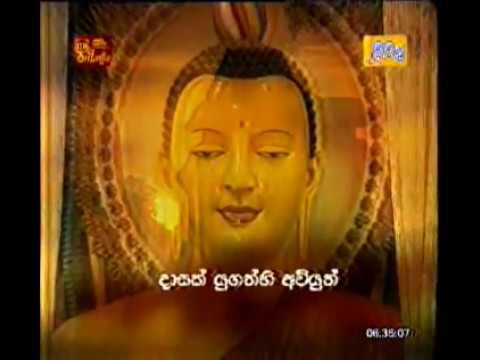 Jayamangala Gatha Sinhala ITN