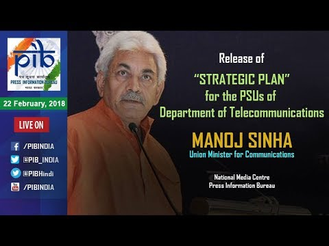 "Union Minister Manoj Sinha to release ""Strategic Plan"" for the PSUs of Telecommunications Department"