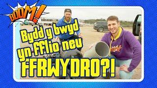 Bydd y bwydydd yn Fflio neu Ffrwydro?!   Will the food fly, or explode?!   Bang! 💥