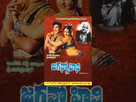 Jaganmohini Full Length Telugu Movie