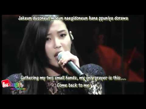 IU - Mia  Japan Premium Special Live