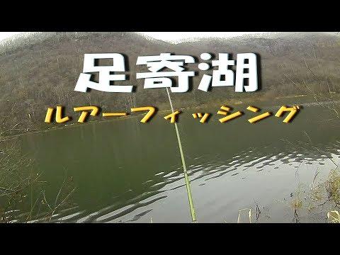 初公開 ★足寄湖の釣り★