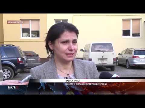 Міністр у справах ветеранів України відвідала Прикарпаття