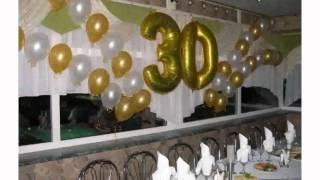 видео Украшение юбилея 70 лет воздушными шарами