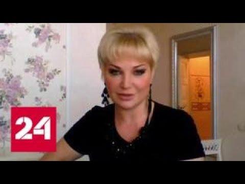 Максакова путается в показаниях - Россия 24