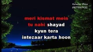 Meri Kismat Mein Tu Nahin - Karaoke - Prem Rog - Suresh Wadekar & Lata Mangeshkar