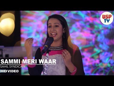 Sammi Meri Waar | Punjabi Folk Songs | Sahil Syndicate & Diksha Rathi | USP TV