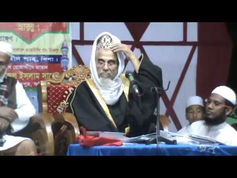 New bangla waz Nazrul Islam 2018 Part-1||ওয়াজ মাহফিল মুফতি মওলানা সৈয়দ নজরুল ইসলাম