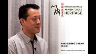 Cheng, Ping Keung Interview
