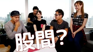 Wong Fu VS Japanese English! 海外で通じない和製外来語!