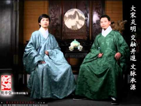 Han Ethnic Chinese