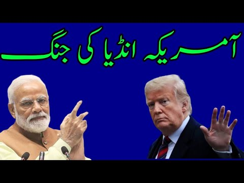 Amercia best replay to narendra modi about pakistani f 16 | haqeeqat tv 786