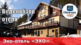 видео Гостиница «Гостевой дом» в Белокурихе