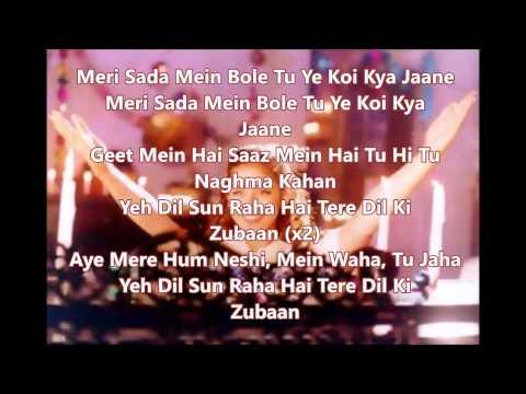 Yeh Dil sun raha hai lyrics khamoshi