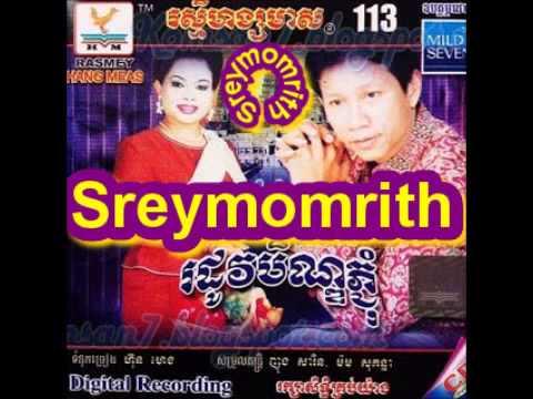 RHM CD Vol .113