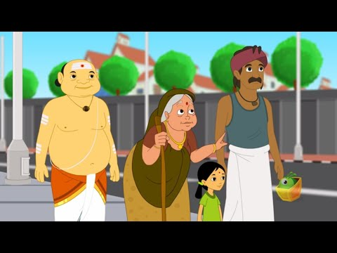 Akkam Churukel - Avvaiyar Aathichchudi Kathaigal - Animated / Cartoon Stories For Kids