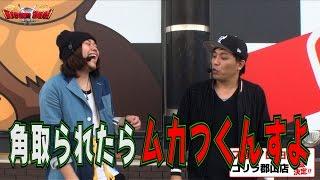 パチスロ【Dream Duel】 Battle10 飄vsくり 前編 出演者2名によるガチ立...